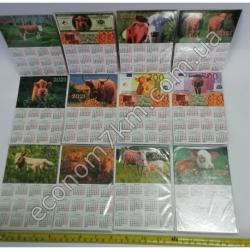 S3330 Календарь плоский Новый Год 2021 (15 х 10 см)