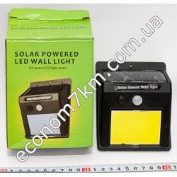 S3357 LED лампа с солнечной батареей и датчиком света LED WALL LIGHT