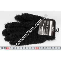 S3383 Перчатки вязанные (12 шт. в уп.) (цена за упаковку)