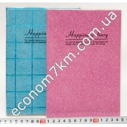 S3399 Блокнот клетка (20 х 14 см)