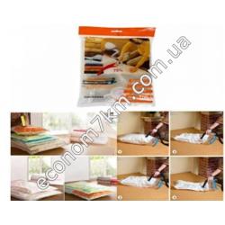 S3481 Вакуумный пакет для вещей (50 х 60 см)