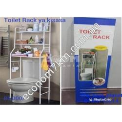 Полка в туалет TOILET RACK