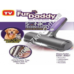 S3875 Щётка для чистки шерсти животных Fur Daddy SONIC Technology