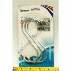 S636 Крючки железные (3 шт.) (цена за упаковку )