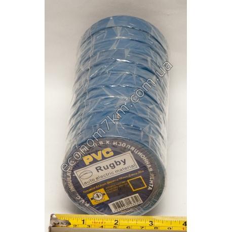 S658 Изолента 10 м (в упаковке 10 шт.)(цена за упаковку)