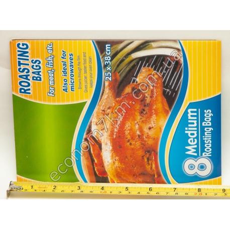 S689 Пакетики для запекании (25 х 38 см) (8 шт. в уп.) ( цена за упаковке)