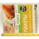 S690 Пакеты для запекание и замораживания (5 шт. в уп.) (цена за упаковку)