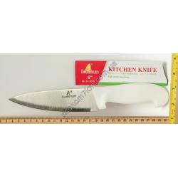 """S766 Нож с белой ручкой 6"""" (28 см)"""