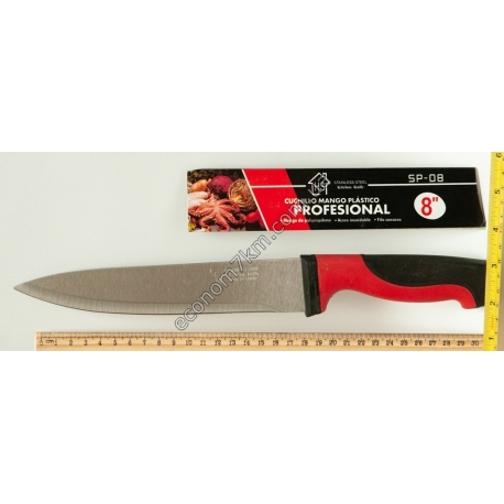 """S767 Нож с черно-красной ручкой 8"""" (32 см)"""