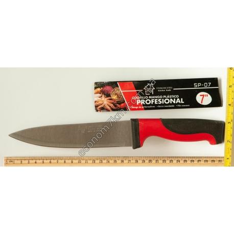 """S768 Нож с черно-красной ручкой 7"""" (30 см)"""