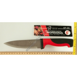 """S769 Нож с черно-красной ручкой 6"""" (28 см)"""