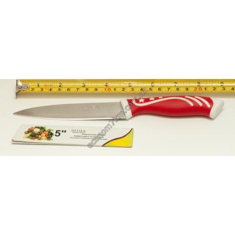 """S771 Нож с красной ручкой Звезда 5"""""""