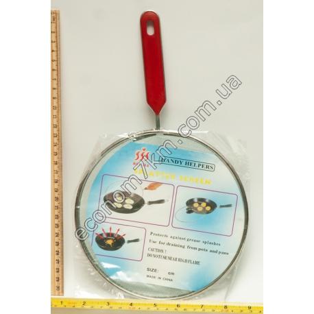 S801 Сито жироуловитель на сковородку железное