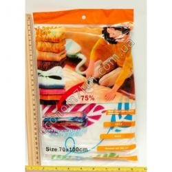 S812 Вакуумный чехол для одежды (70 х 100 см)