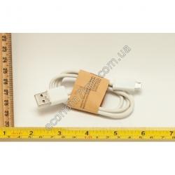 S833 USB кабель